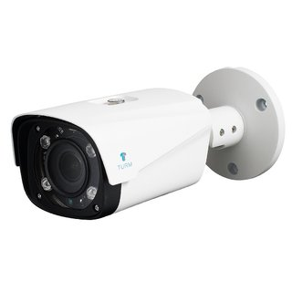 SH-F1080VZ - HDCVI 2,4 MP Full HD,Nachtsicht, 2,7-12mm Motorzoom